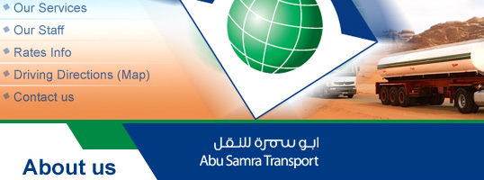Abu Samra website screenshot